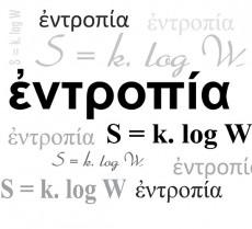 entropia_T