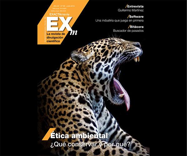 EXM58_N